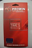 """АКБ для Samsung J600/B3310/S5550/S6700/S7350/S8300 (800 mA) """"PROWIN"""""""