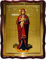 Православная икона  Валаамская Пресвятой Богородицы