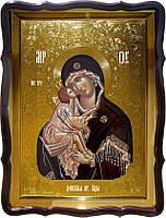 Православные иконы святых:  Донская Пресвятой Богородицы