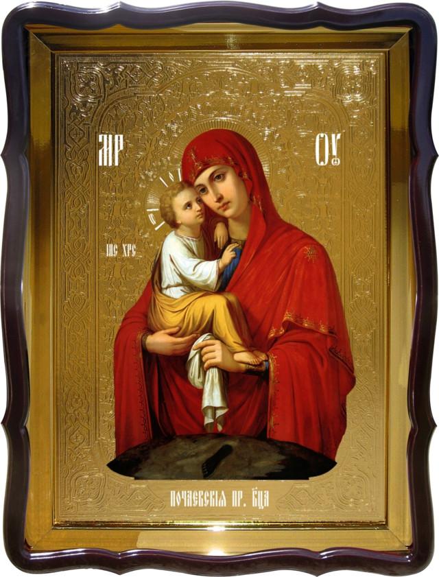 Храмовая икона Почаевская Пресвятой Богородицы (пояс)