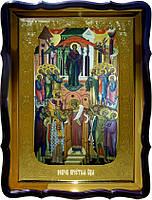 Икона Божией Матери покров Пресвятой Богородицы 2