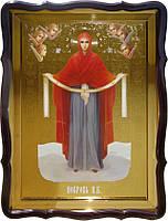 Православная икона Божией Матери Покров Пресвятой Богородицы