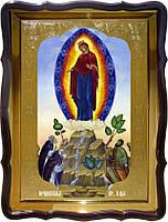 Купить икону Почаевская Пресвятой Богородицы