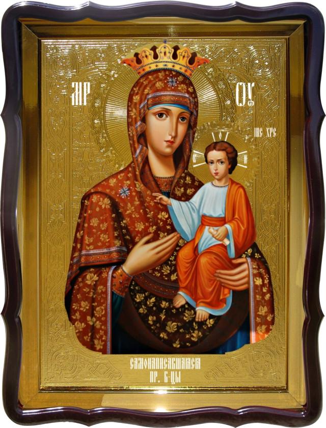 Православная икона на заказ Самонаписавшаяся Пресвятой Богородицы
