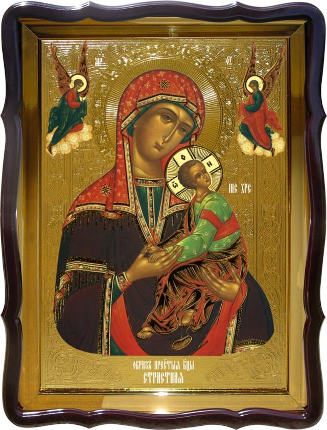 Храмовая икона Страстная Пресвятой Богородицы