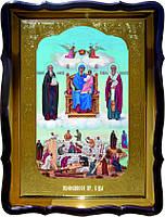 Купить икону Экономиса Пресвятой Богородицы