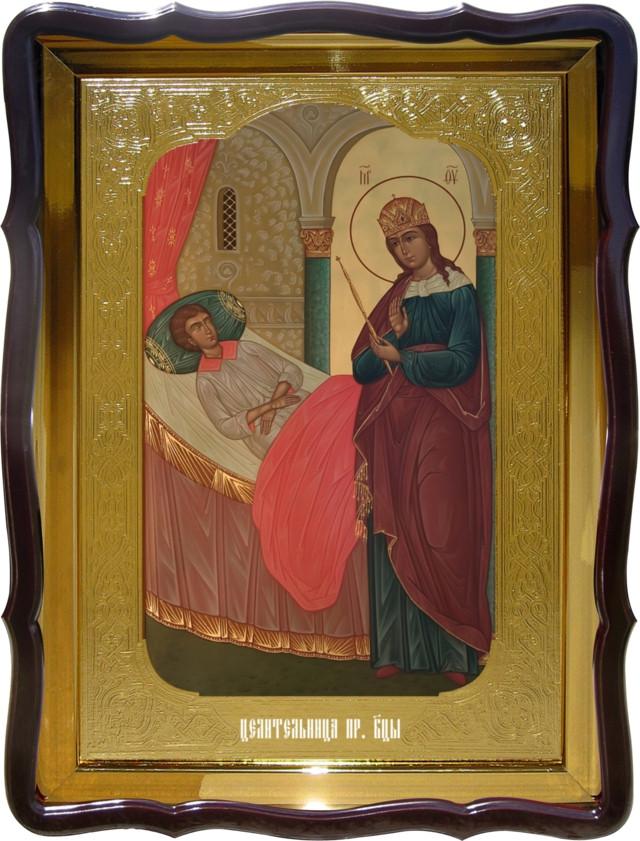 Православна ікона на замовлення Цілителька Пресвятої Богородиці