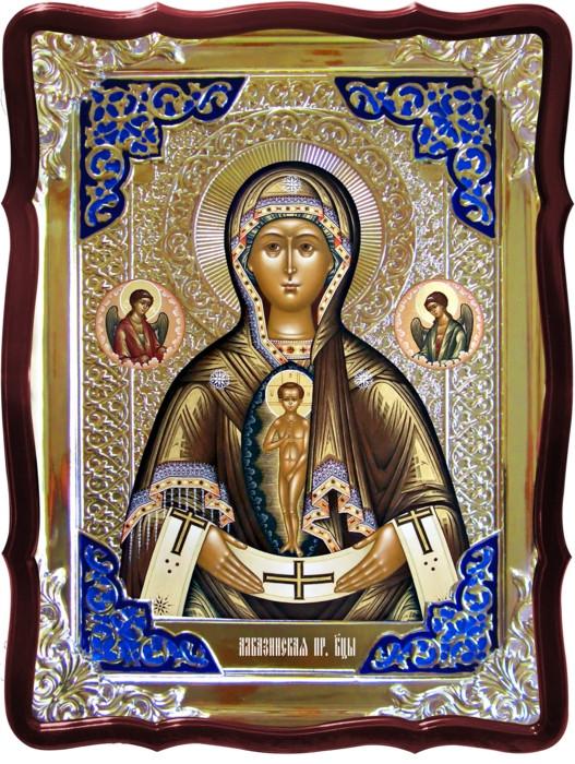 Храмовая икона Албазинская Пресвятой Богородицы