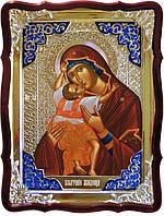 Купить икону Взыграние младенца Пресвятой Богородицы