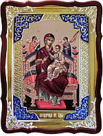 Икона в лавке -  Всецарица Пресвятой Богородицы
