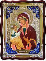 Православная икона на заказ Иерусалимская Пресвятой Богородицы