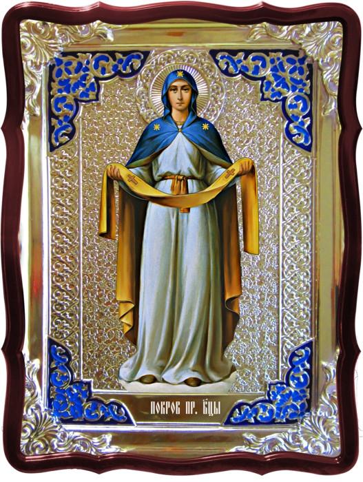 Православная икона на заказ Покров Пресвятой Богородицы в синем