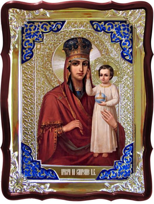 Православная икона на заказ Призри на смирение Пресвятой Богородицы