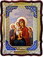 Православные иконы святых:  Трех радостей Пресвятой Богородицы