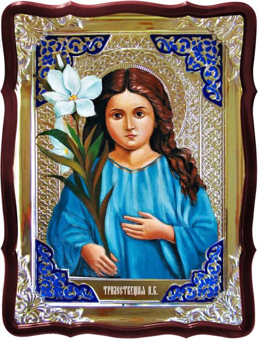 Православная икона Божией Матери Трилетствующая