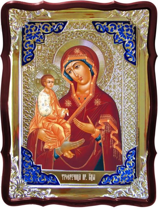 Православные иконы святых:  Троеручица Пресвятой Богородицы
