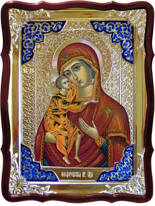 Храмовая икона Феодоровская Пресвятой Богородицы