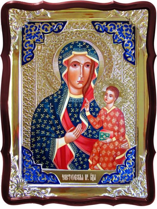Купить икону Ченстоховская Пресвятой Богородицы