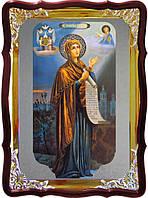Православные иконы святых:  Боголюбивая Пресвятой Богородицы