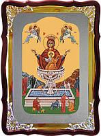 Православная икона на заказ Живоносный источник Божией Матери