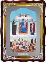 Храмовая икона Домостроительница Экономисса Пресвятой Богородицы