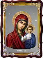 Икона в лавке -  Казанская Пресвятой Богородицы