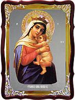 Икона в лавке -  Отчаянных единая надежда Пресвятой Богородицы