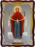Храмовая икона Покров Пресвятой Богородицы
