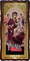 Храмовая икона Всецарица Пресвятой Богородицы