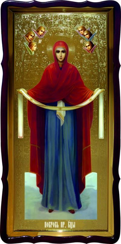 Православная икона на заказ Покров Пресвятой Богородицы