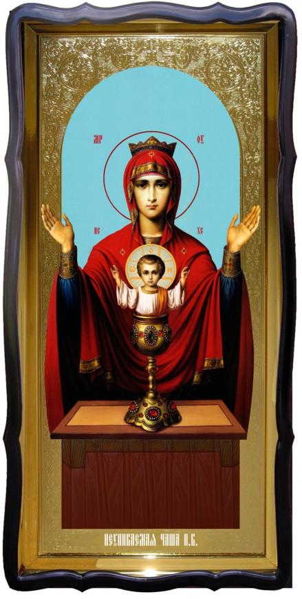 Икона в интернет магазине Неупиваемая чаша Пресвятой Богородицы