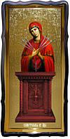 Икона Божией Матери большая -  Семистрельная