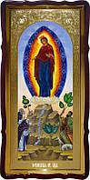 Храмовая икона Почаевская Пресвятой Богородицы