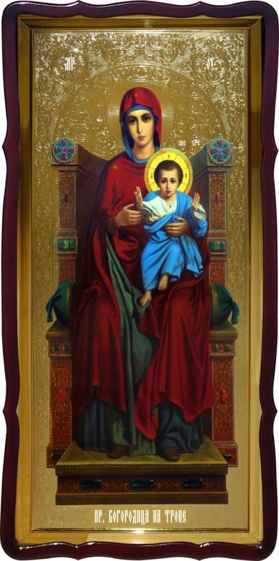Икона в интернет магазине Пресвятая Богородица на троне