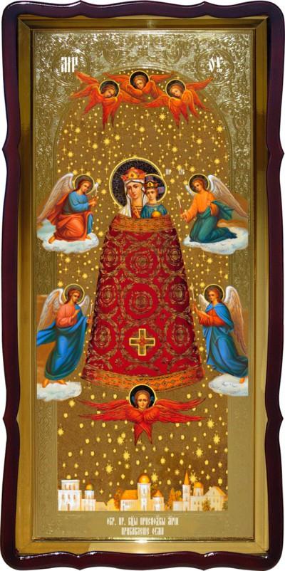 Икона в интернет магазине Прибавление Ума-икона Пресвятой Богородицы