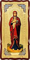 Икона в интернет магазине Валаамская Пресвятой Богородицы