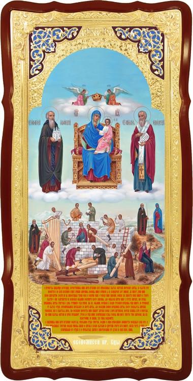 Икона в лавке -  Домостроительница(Економисса) Пресвятой Богородицы
