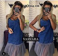 Женский стильный сарафан 2356а