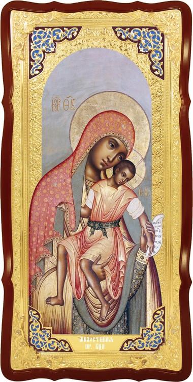 Православна ікона на замовлення Милостива Пресвятої Богородиці