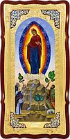Православная икона на заказ Почаевская Пресвятой Богородицы