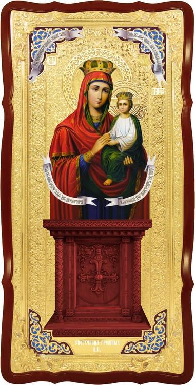 Икона в лавке -  Споручница грешных Пресвятой Богородицы