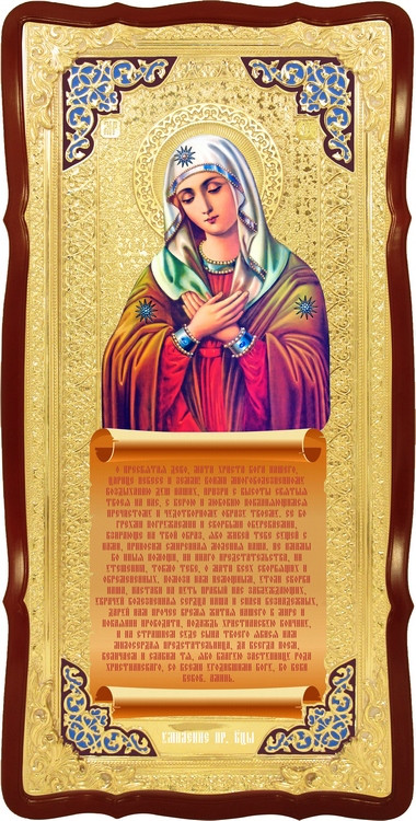 Купить икону Умиление Пресвятой Богородицы