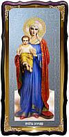 Икона Пресвятой Богородицы Благодатное небо