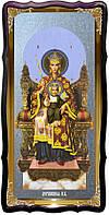 Икона в интернет магазине Державная Пресвятой Богородицы