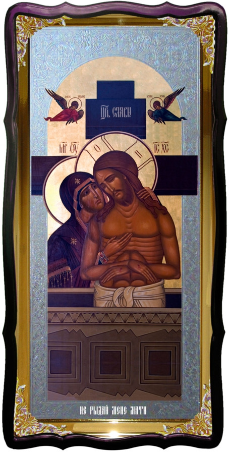 Икона Божией Матери Не рыдай мене мати