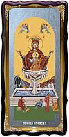 Икона Божией Матери для храма Живоносный источник