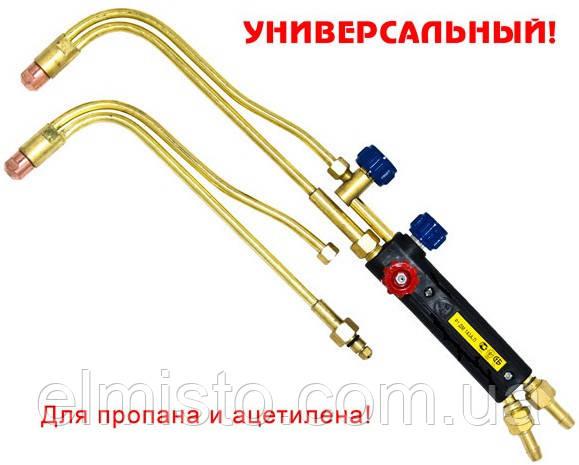 """Газовый резак Р1 """"ДОНМЕТ"""" 143 А/П 9/9 универсальный"""