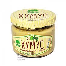Хумус с петрушкой и кинзой ТМ Інша їжа 270г
