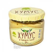 Хумус с зеленым перцем чили ТМ Інша їжа 270г