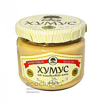 Хумус на оливковом масле ТМ Інша їжа 280г